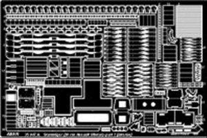 Sturmtiger part 2 interior - Ref.: ABER-35047