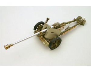 German 75mm Anti-Tank Gun PaK40