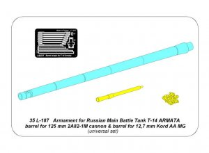 Armament for Russian Main Battle Tank T-