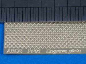 Engrave plate (88 x 57mm) - pattern 01  (Vista 1)