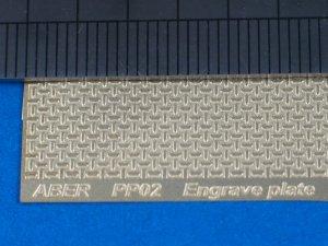 Engrave plate (88 x 57mm) - pattern 02  (Vista 1)