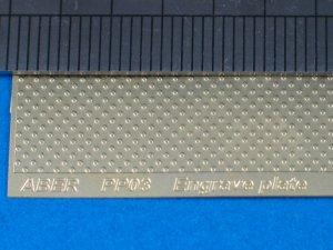 Engrave plate (88 x 57mm) - pattern 03  (Vista 1)