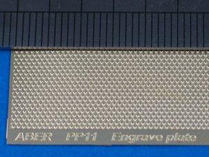 Engrave plate (88 x 57mm) - pattern 11  (Vista 1)