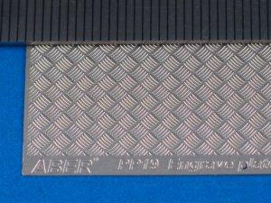 Engrave plate (140 x 77 mm) - modern typ  (Vista 1)