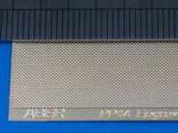 Placa de grabado (140 x 39 mm) - patrón 14 (Vista 3)