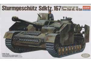 Panzer IV Sd. Kfz. 167 - Ref.: ACAD-01332
