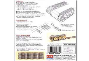 Cadenas individuales Tiger I - Ref.: ACAD-01364