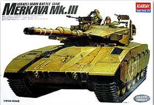 Merkava Mk.III  (Vista 1)