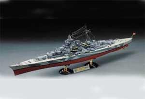 Acorazado Tirpitz - Ref.: ACAD-01456
