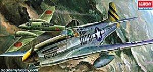 P-51C Mustang  (Vista 1)
