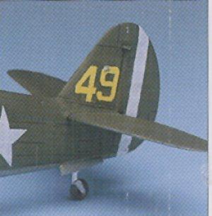 P-40E Warhawk   (Vista 6)