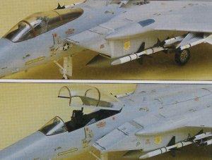 F-15C/D Eagle  (Vista 4)