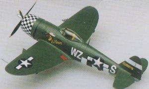 P-47D Thunderbolt  (Vista 5)