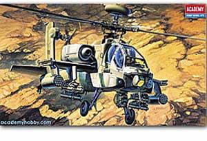 AH-64A Apache   (Vista 1)