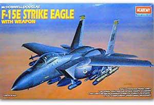 F-15E Strike Eagle  (Vista 1)