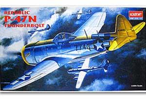 P-47N Thunderbolt  (Vista 1)