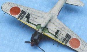 A6M5C Zero Fighter  (Vista 4)