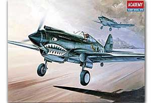 P-40C Tomahawak  (Vista 1)