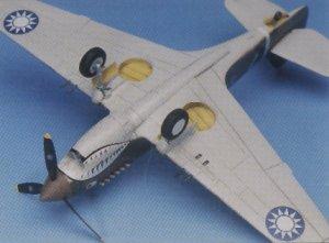 P-40C Tomahawak  (Vista 6)