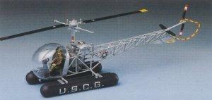 HTL-4 US Coast Guard  (Vista 2)
