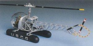 HTL-4 US Coast Guard  (Vista 6)