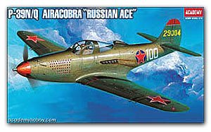 P-39N/Q Airacobra  (Vista 1)
