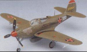 P-39N/Q Airacobra  (Vista 2)