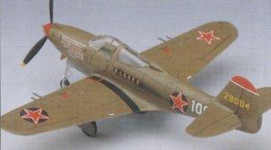 P-39N/Q Airacobra  (Vista 3)