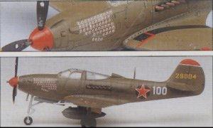 P-39N/Q Airacobra  (Vista 4)