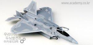 F-22A Air Dominance Fighter  (Vista 2)