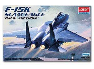 F-15K SLAM Eagle  (Vista 1)