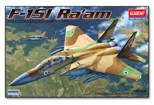 F-15I Ra'Am Israel Air Force   (Vista 1)