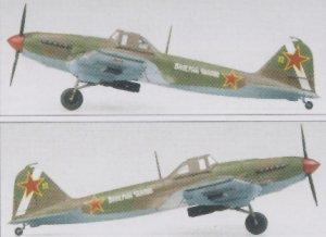 IL-2 Stormovik  (Vista 4)