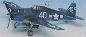 F6F-3/5 Hellcat  (Vista 3)