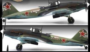 IL-2M Shturmovik  (Vista 4)
