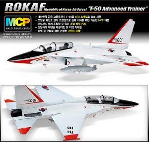 Rokaf T-50 Advanced Trainer  (Vista 2)