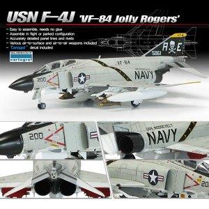 F-4J Jolly Rogers  (Vista 3)