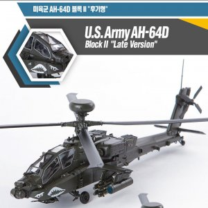 U.S.Army AH-64D Block II  (Vista 2)