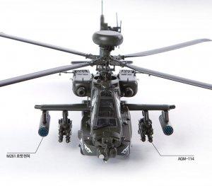 U.S.Army AH-64D Block II  (Vista 4)