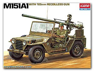 M151A1 105Mm Recoilless Gun  (Vista 1)