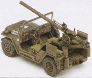 M151A1 105Mm Recoilless Gun  (Vista 2)