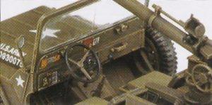 M151A1 105Mm Recoilless Gun  (Vista 5)