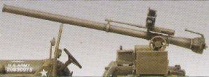 M151A1 105Mm Recoilless Gun  (Vista 6)