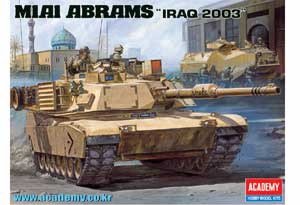 M1A1 Abrams  (Vista 1)