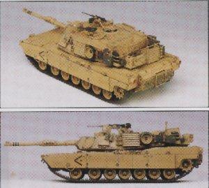 M1A1 Abrams  (Vista 3)