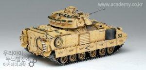 M2A2 Bradley OIF  (Vista 2)