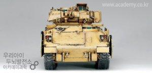M2A2 Bradley OIF  (Vista 4)