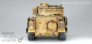 M2A2 Bradley OIF  (Vista 5)