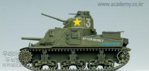 U.S. Medium Tank M3 LEE  (Vista 4)