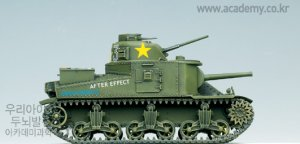 U.S. Medium Tank M3 LEE  (Vista 5)